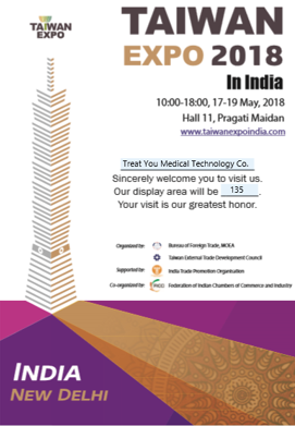 Invitation Card for India Exhibition