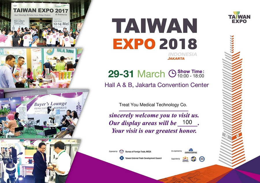 2018 Exhibition in Jakarta Indonesia on March 29 - 31, 2018