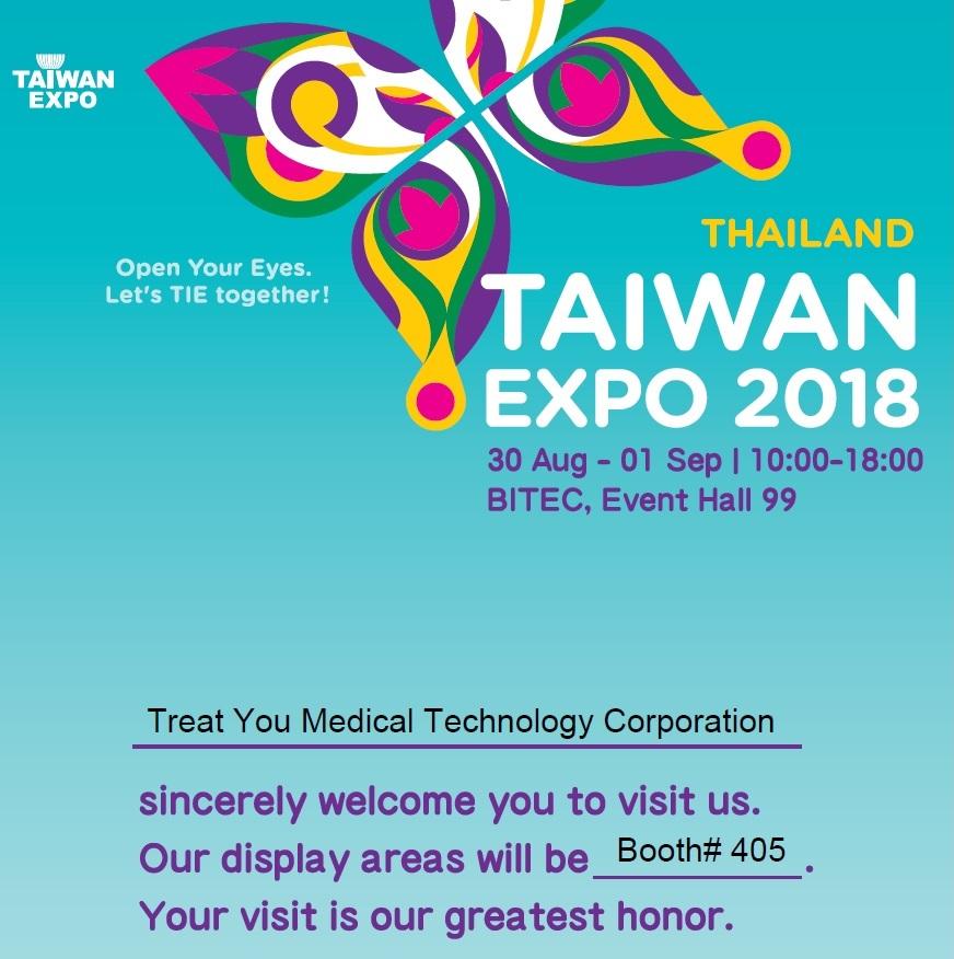 Invitation for Thailand Exhibition